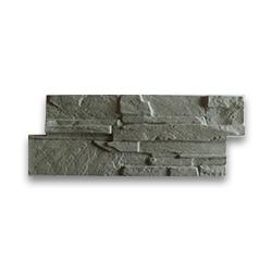 Плитка «цокольный камень»